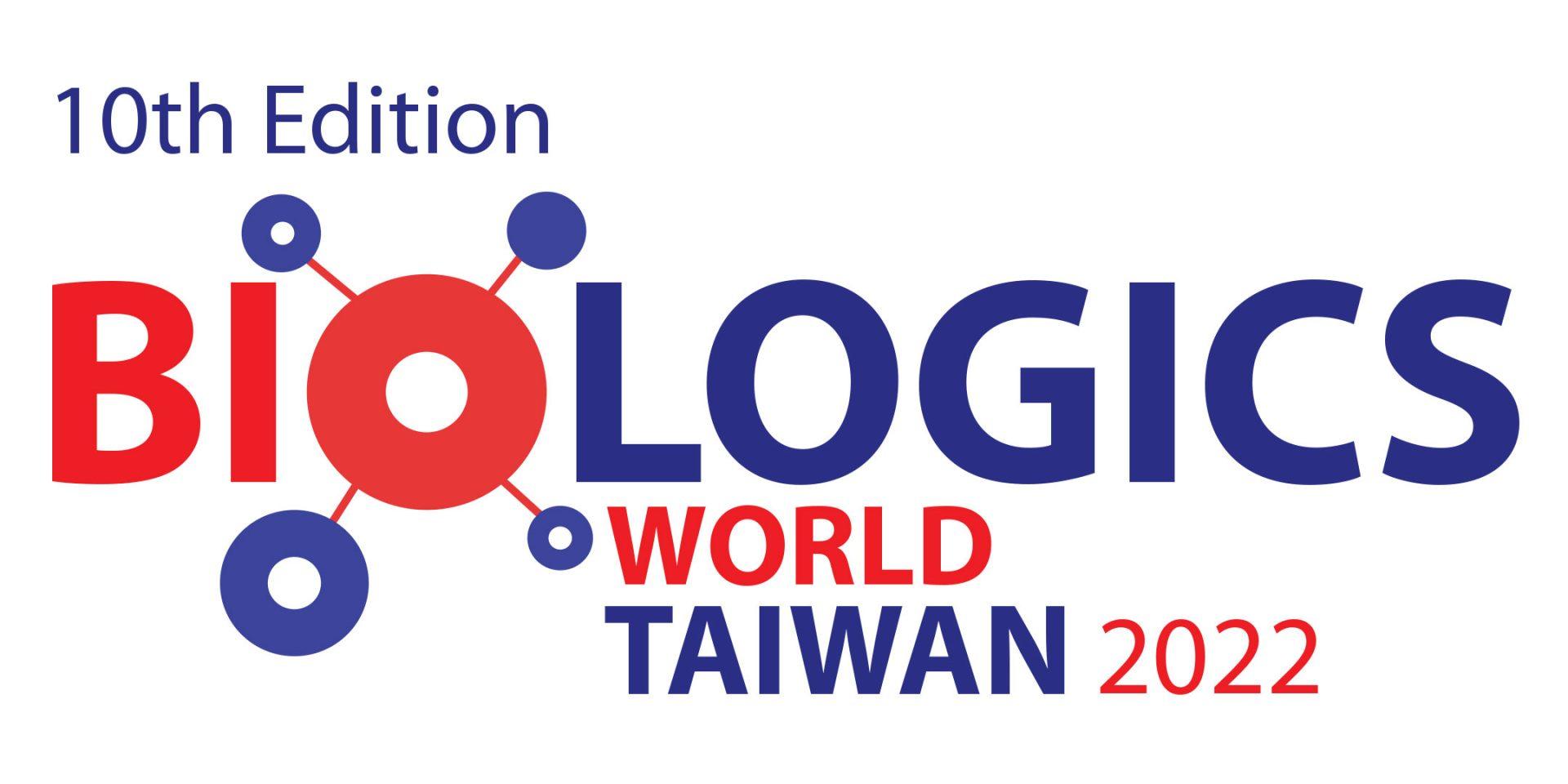 biologics world taiwan 2022 logo