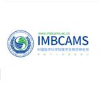 IMBCAMS Sponsor Section